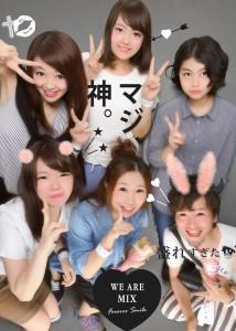 2016seepara_84