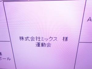 2017mix10_17