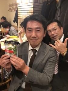 2017忘年会_21